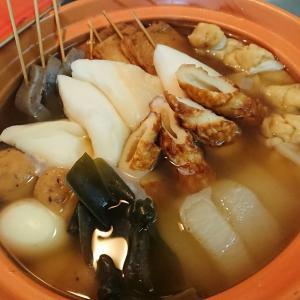【レシピ】鶏がらと生姜がポイント!コク旨、身体ポカポカ!【土鍋おでん】寒くなると食べたくなるね♪