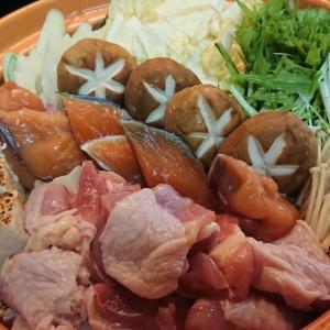 【レシピ】家族に大好評!まろやかコク旨鍋スープ!【鶏肉のガーリック味噌バター鍋】