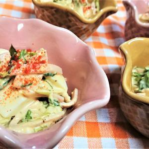 【レシピ】ビフォーアフター!鮮やかな赤が、お料理のアクセントに【玉子とハムの彩りオーロラサラダ】