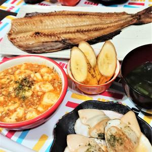【おうちごはん】ドーン!【開きホッケ丸ごと と 旬の白貝 de 夕食。 と、アメトピ。