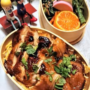 【息子弁当】絶対喜ぶでしょ~!よりステキに、美味しそうに見せる工夫!?【鶏の照焼き丼弁当】改良版