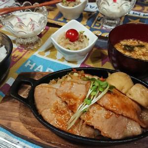 【おうちごはん】スキレットでオシャレに!?【豚肉の生姜焼きde夕食】。と、ウキウキ、契約日。
