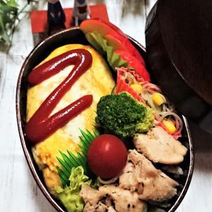 【息子弁当】お弁当箱に合わせた簡単オムライスの形成方法【オムライス弁当】