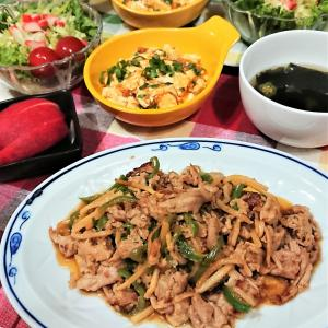 【おうちごはん】たまには、こってり中華もいいよね【中華な夕食】。と、扇風機、片付けよッ!?