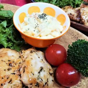 【レシピ】お弁当にも!おつまみにも!普段の食卓にも!【鶏むねのガーリックオイマヨバジルソテー】