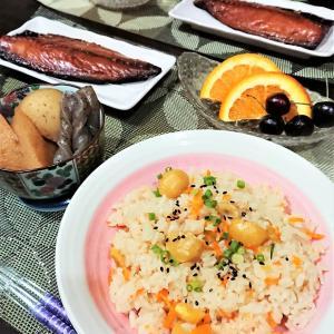 【おうちごはん】ちょっぴり季節外れですが・・・【栗の炊き込みご飯 de 夕食】。と、今年も大活躍