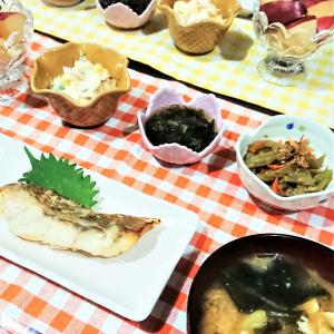 【おうちごはん】シンプルに!【焼き魚の和食ごはん】。夏休みも終了!!