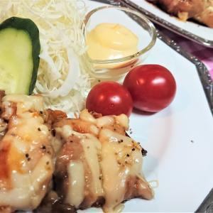 【レシピ】とろ~り絶品!!【鶏肉のチーズ照り焼き】。いつもの照り焼きにチーズをプラス。