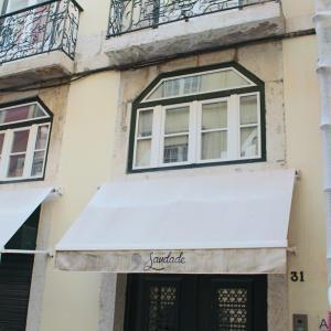 リスボン旅行で安めのおすすめホテル。アパートメントはいかがでしょう。