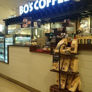 セブ・マクタン空港の免税店にドライマンゴーは売っている?どこで買うのが安いのか。