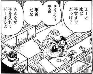 【訃報】漫画家・吾妻ひでお、死去