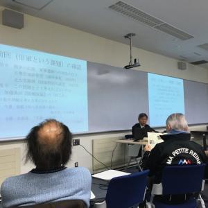 公開講座「軍の記憶と戦後」第二回「戦艦大和と吉田満の戦後」に参加して