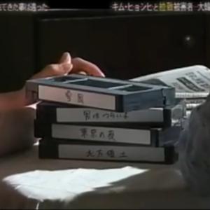 【ドラマ】完全再現!真実の物語 金賢姫 大韓航空爆破事件〜北朝鮮のシナリオ