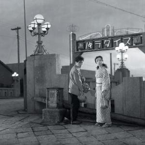 【映画】洲崎パラダイス 赤信号