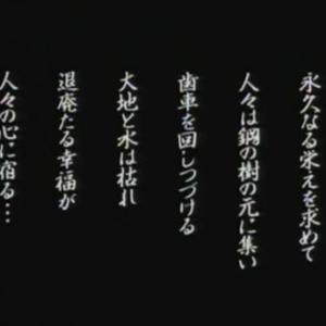 【OVA】バルテュス ティアの輝き