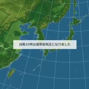 台風のうずちゅー