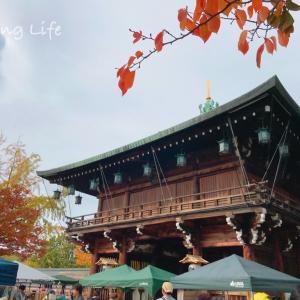 地元散歩、神社でマルシェ@石切劔箭神社「参拝日和」