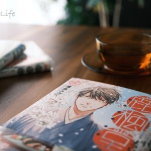 お茶の時間が愛おしくなる。おすすめの漫画