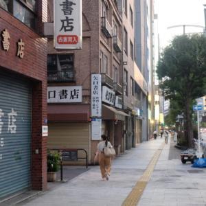 【聖地巡礼】ROD READ OR DIE OVA版@東京都神保町・新宿【舞台探訪】