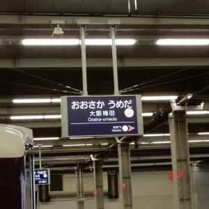 梅田は大阪に、河原町は京都にあるんどすえ♪ラヴェル/子守歌