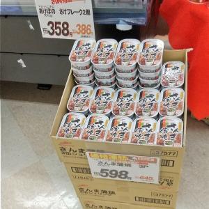 江別駅南地区クロニクル(01)♪ミヨー/屋根の上の牡牛