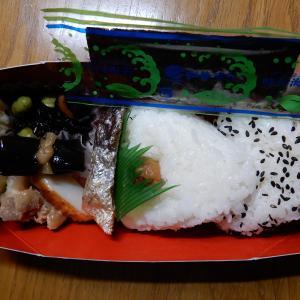 今度は夜に朝食を食べてみた♪伊福部/日本組曲 by コバケン