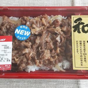 ポーク→ビーフ→チキン@1Week♪ベルリオーズ/ローマの謝肉祭