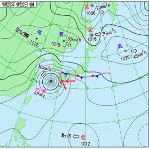 19@[トルネード]09月22日【台風17号:威力を増した南風が引き起こした延岡竜巻】