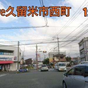 19★10月12日【ターチャン自転車旅②】