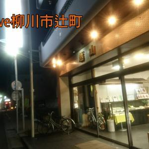 19@[bike]10月19日【柳川銘菓 ・ 越山もち】