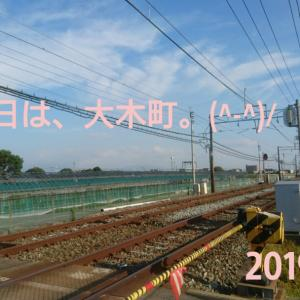 19○10月27日【大木町さるこいフェスタ!】