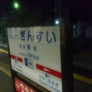 19○11月03日【大牟田+ラン part2】
