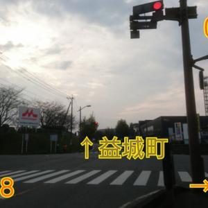 19○11月03日【熊本リレーマラソンスペシャル!】