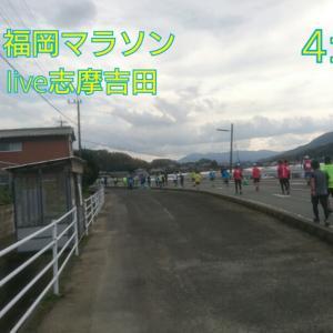19☆11月10日【福岡マラソン応援ドキュメント!(終)】