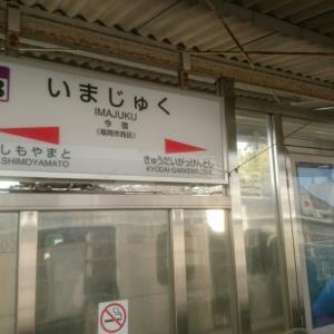 19○11月10日【二見ヶ浦まで走ってみよう!】
