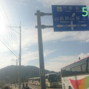 19○11月10日【初登場!美咲が丘駅まで走りました】