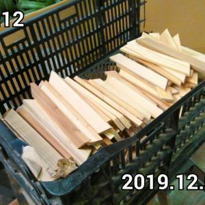 19@[work]►12月05日【フタの桟づくり】