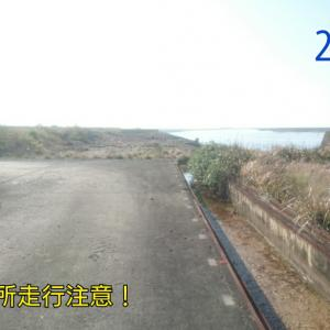 19◯12月08日【初島コースへ進みます。】