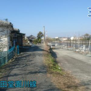 19◯12月08日【大牟田西工場線】