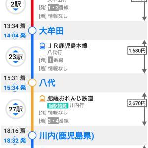 20@[maraton]01月11日【柳川~鹿児島中央】②鈍行列車ルート