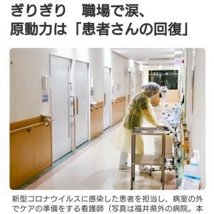20@04月20日【病院からの叫び!】