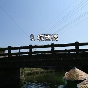 20@06月07日【柳川川下り2020②】