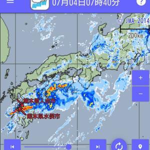 20@07月03日【線状降水帯には、2パターンあります。】