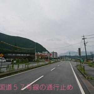 20@07月26日【4年3ヶ月ぶりの熊本立野へ】
