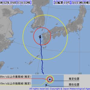20@09月07日【1時間で30キロしか進みませんが……】長崎県では、あと3時間は、耐えて下さい