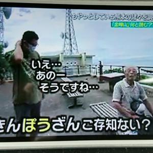 20@09月12日【今年6回目は、ジョギング再開で、菊陽町でやってみました!】
