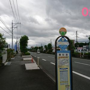 20@09月12日【菊陽町ジョギング②】