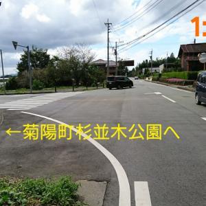20@09月12日【菊陽町ジョギング北編(終)】