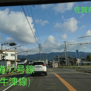 20@03月29日【天山の街小城市】