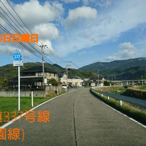 20@03月29日【天山公園線】